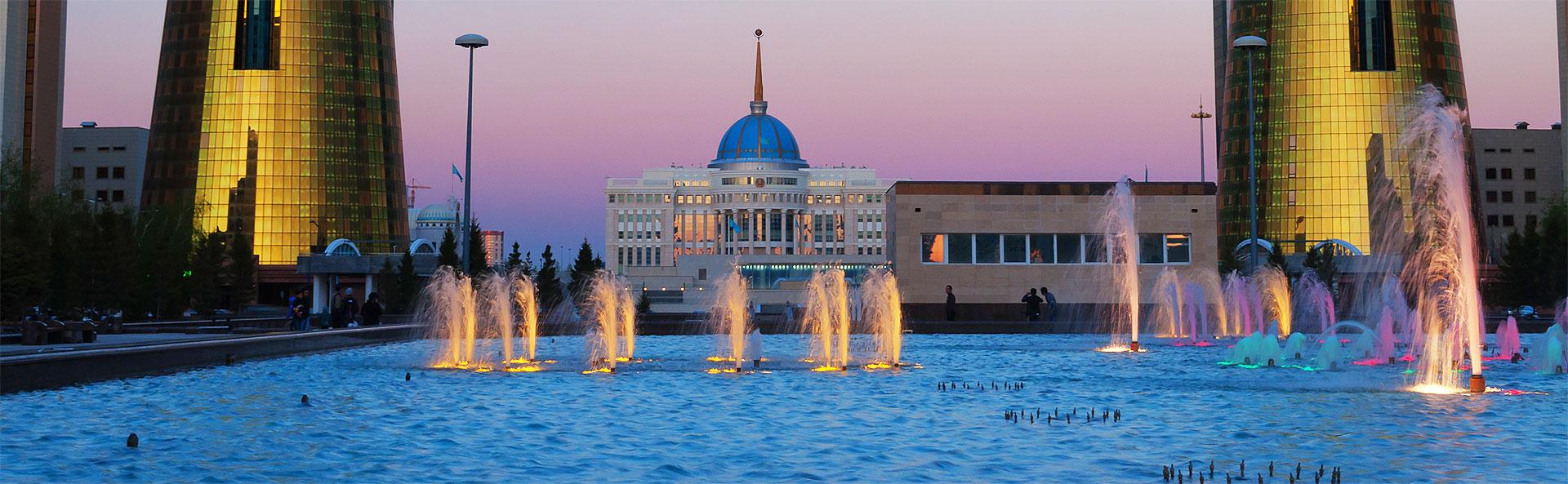 Kazakhstan Nurzhol Boulevard